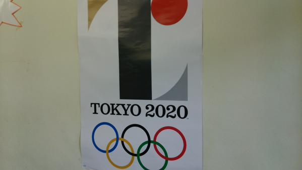 【パクリエイター佐野大勝利!】都内小学校等「各施設にエンブレムポスターが強制的に貼られる!」【パクリンピック開催決定!】