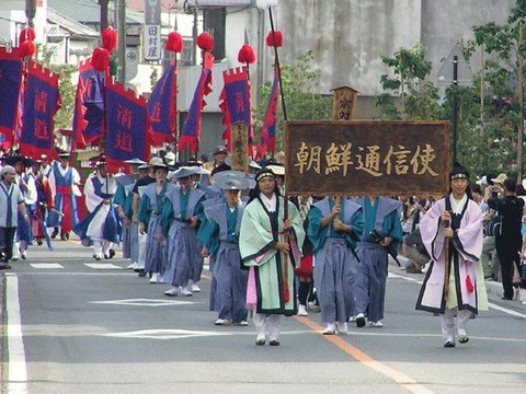 朝鮮通信史 行列
