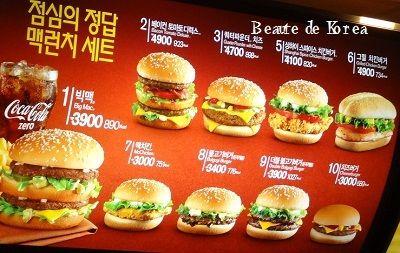ビッグマック 韓国