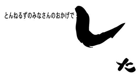 とんねるずの画像 p1_11