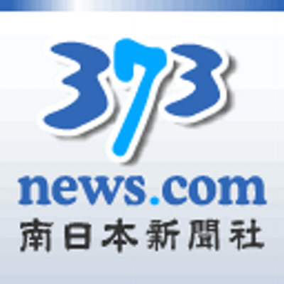 373news_logo128x128_400x400[1]