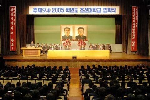 京都朝鮮学校