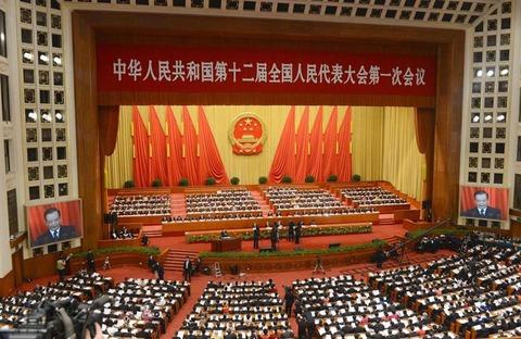 中国全人代