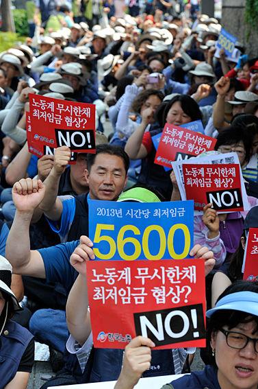 最低賃金 韓国