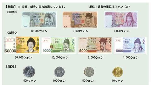 money1[1]