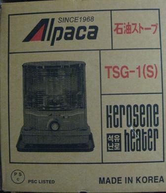 アルパカ TSG・1(S)
