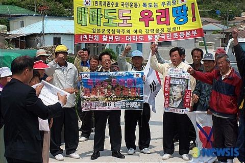 韓国 市民団体