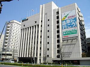 300px-Mindan_Central_Headquarters[1]