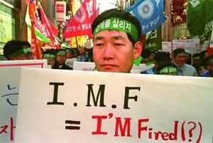 IMF 韓国