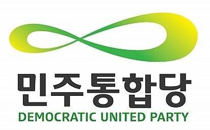 民主統合党