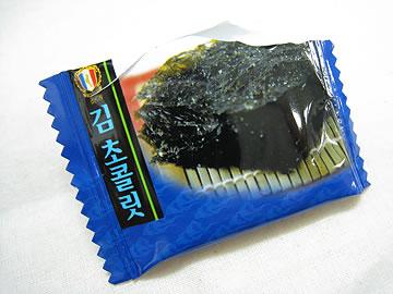 海苔チョコ