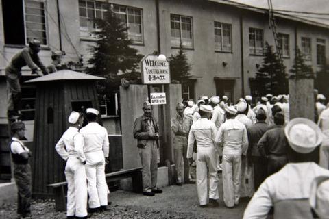 国営慰安所
