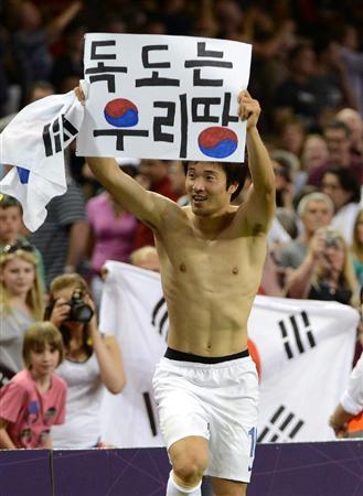 韓国 サッカー