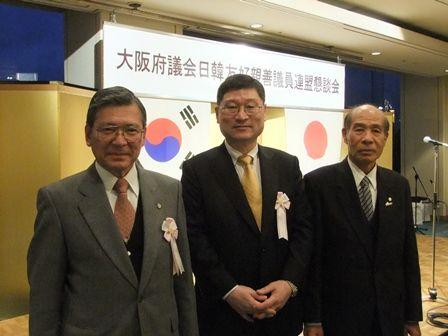日韓議員連盟