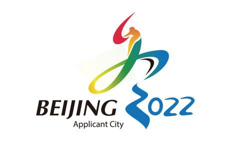 北京オリンピック 2020