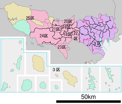 東京25区