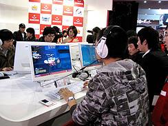 韓国 ゲーム