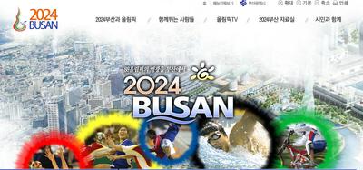 釜山オリンピック
