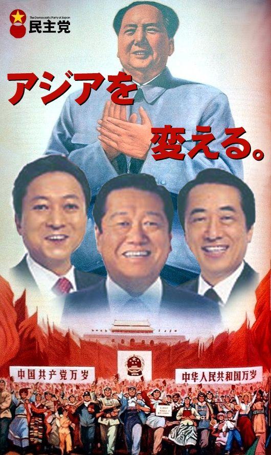 【韓国民の生活が第一!民主党!】民主・岡田克也氏が8月2日から韓国訪問 朴大統領と会談を調整