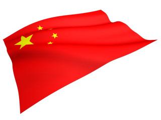 china[1]