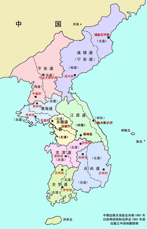 Korea-8provinces[1]
