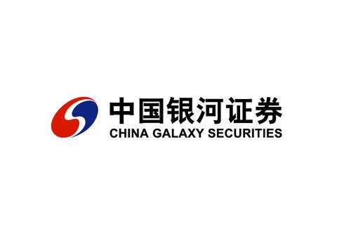 中国銀河証券