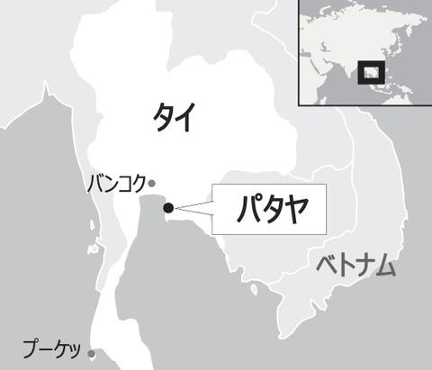 タイ、大規模治水事業