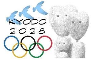 2028年夏季オリンピック