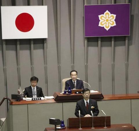 京都府議会