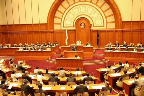 大阪市議会