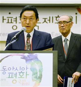 東アジア平和宣言