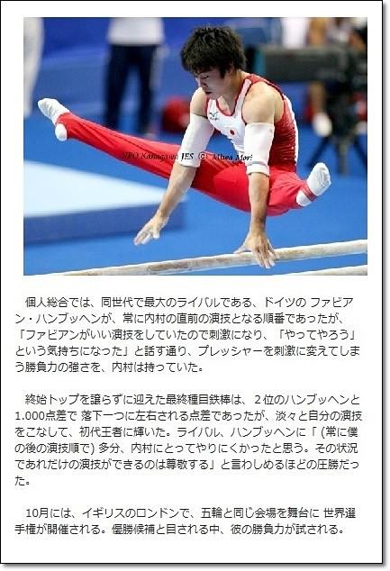 09-japan-m014-2