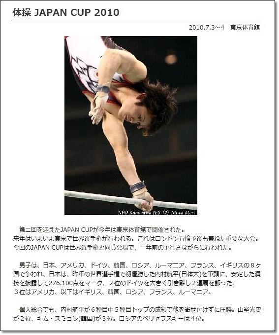 10-japan-m014-2