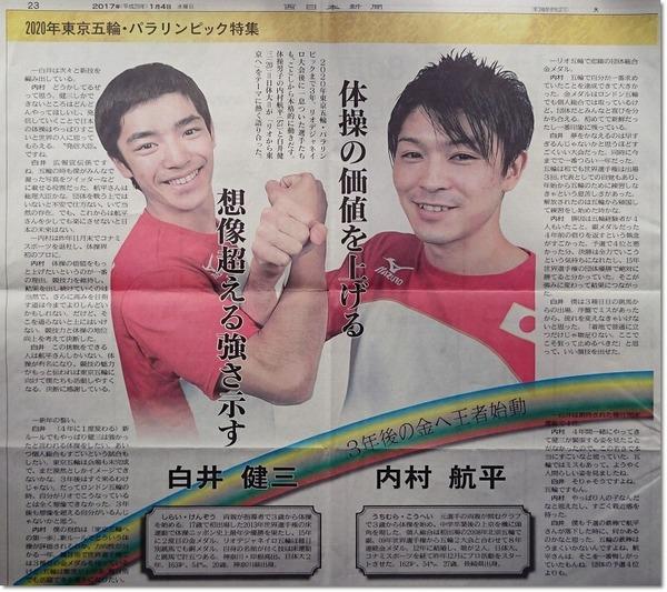 4西日本新聞