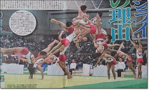 ●西日本スポーツ3