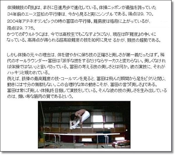 images3-完成2