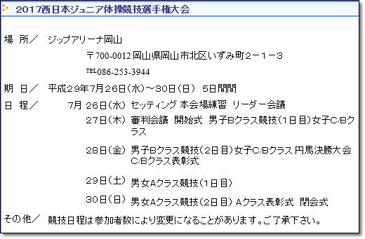 ☆junior8