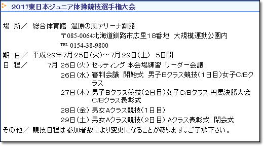 ☆junior7