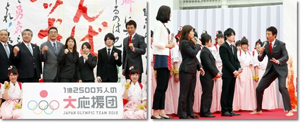 869】【2012ロンドン五輪】日本...