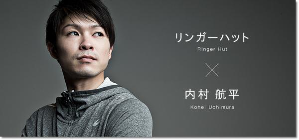 uchimura_kv