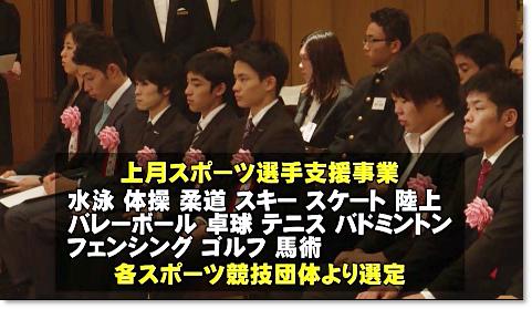 1113】【ニュースレポ&動画】201...