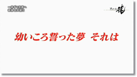 銀魂の好きな主題歌ランキングトップ10を発表! …