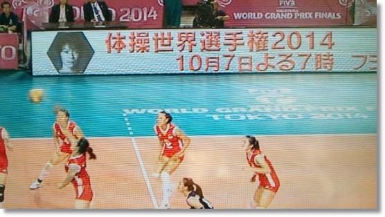 世界選手権2