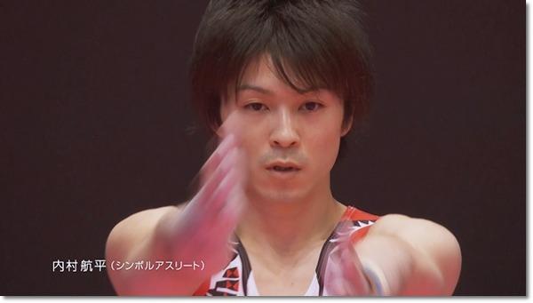 Uchimura