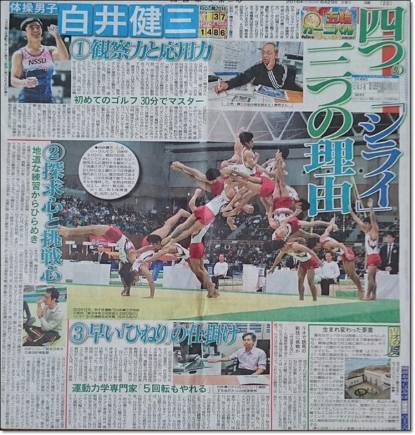 ●西日本スポーツ