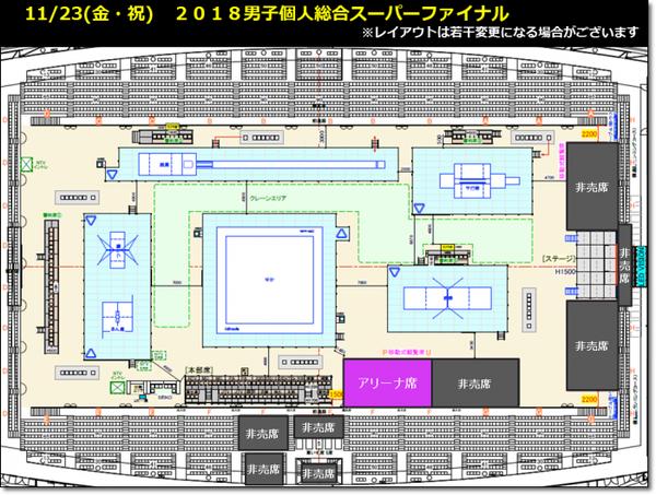 ★18a_nat_seat1123-690x518