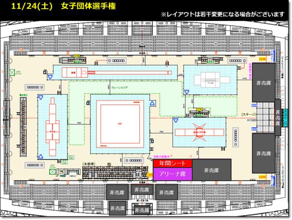 ★18a_nat_seat1124-690x518