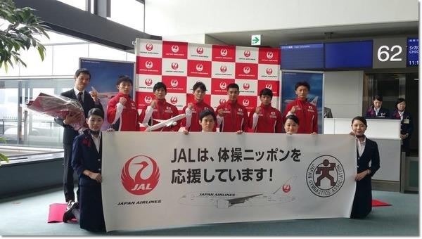 体操Nippon公式FB1