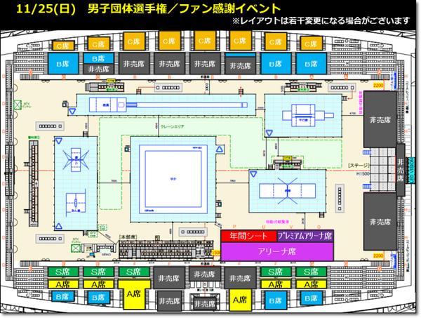 ★18a_nat_seat1125-690x518