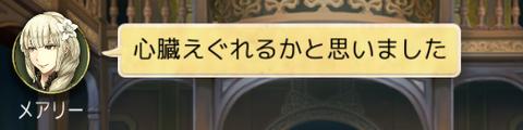 Screenshot_2018-06-15-08-00-14